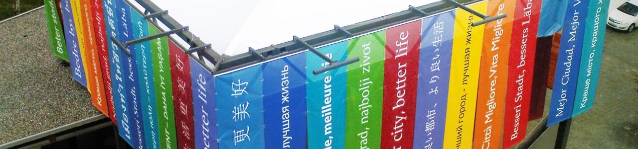 Expo2010_01