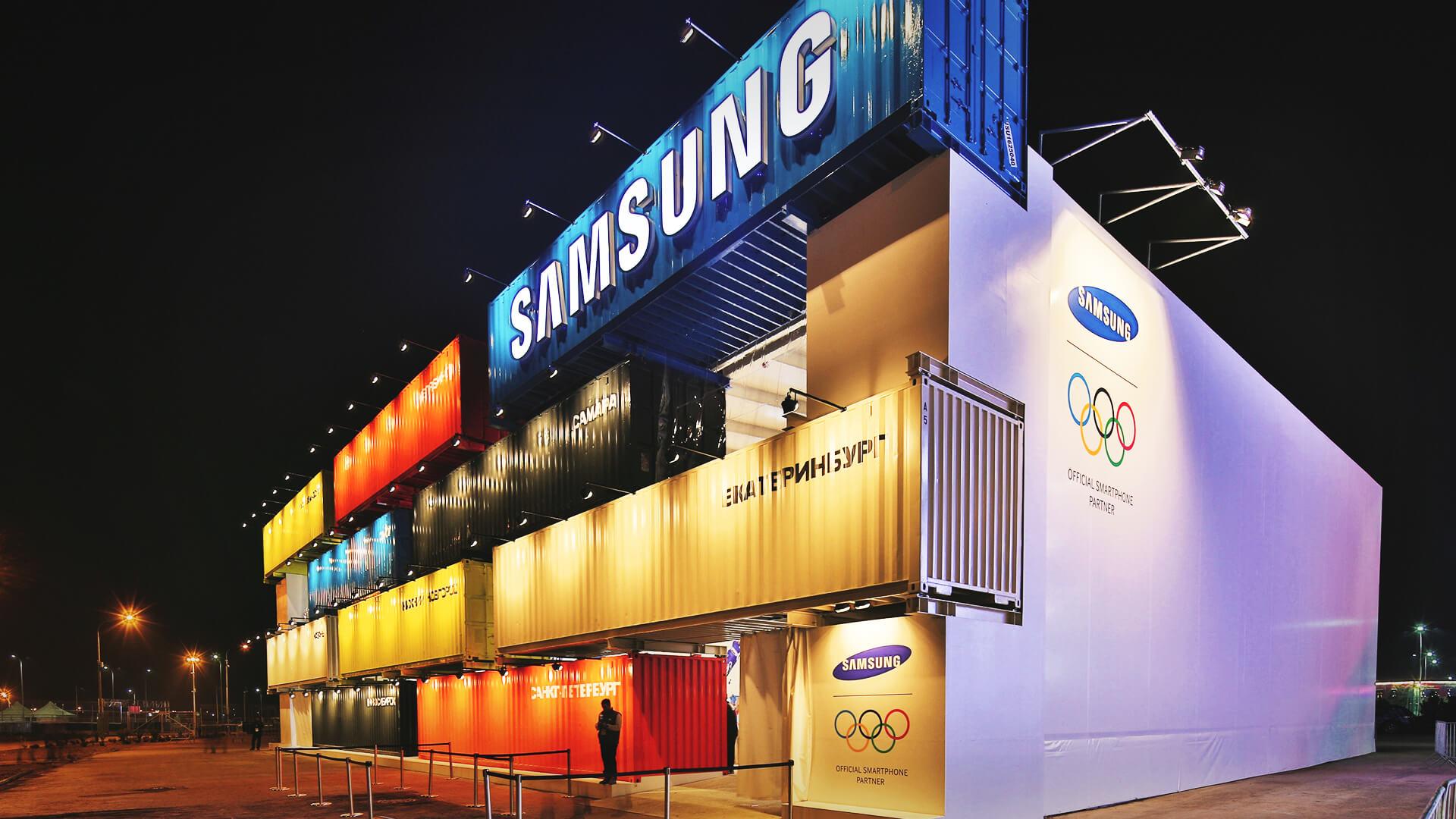 Samsung GALAXY Studio, Sochi